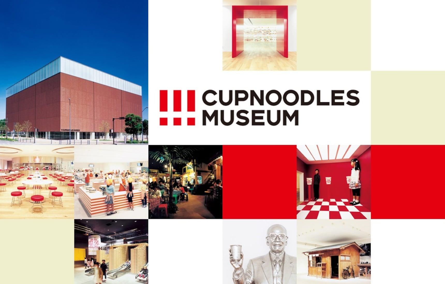 想DIY一碗世上獨一無二的杯麵嗎?橫濱杯麵博物館全體驗