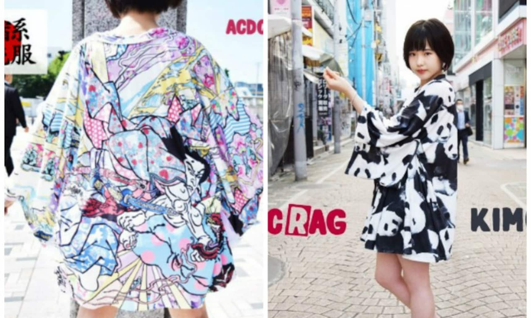 Wear Pandas & Space Cats on Your Back