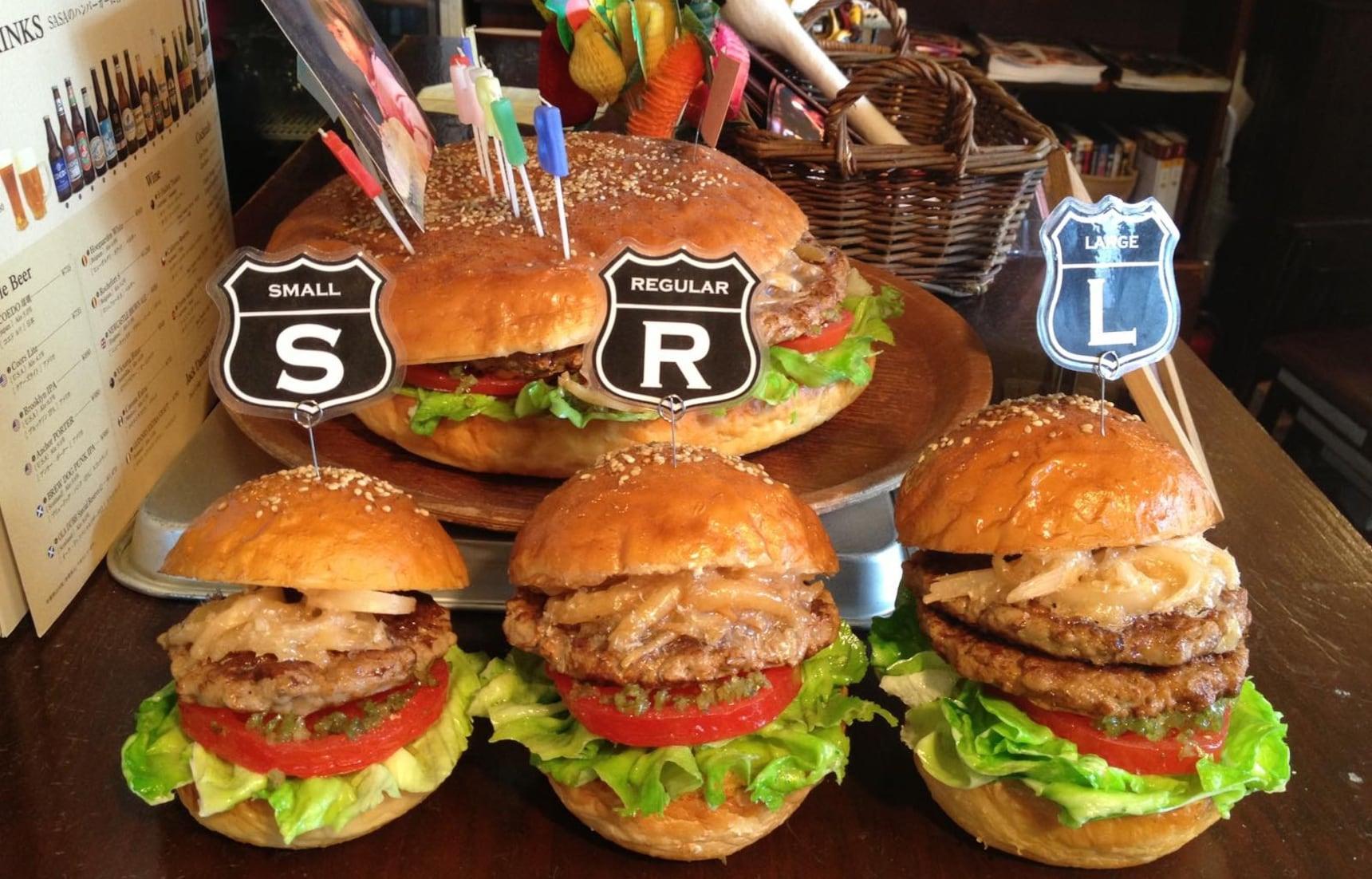 Tokyo's Too-Big-to-Bite Burgers