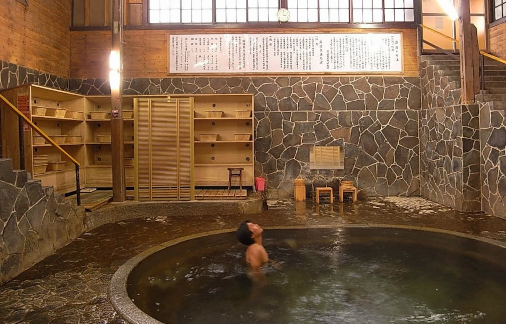 This Ryokan Has an Onsen You Can Stand In