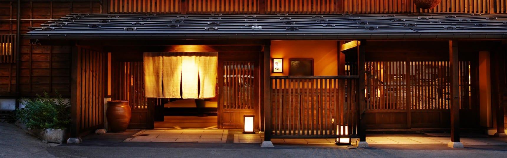 【新潟住宿】穿越時空的江戶之旅 「越後湯澤 HATAGO 井仙」住宿體驗