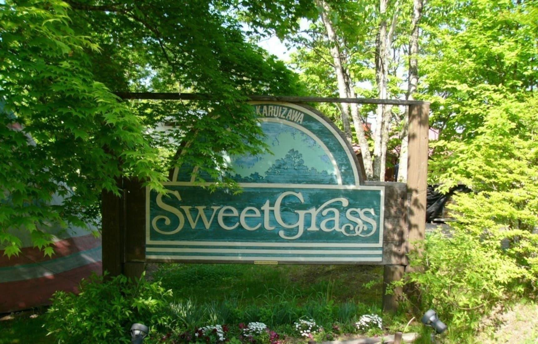 体验木精灵们的生活 — 北轻井泽SWEET GRASS度假村