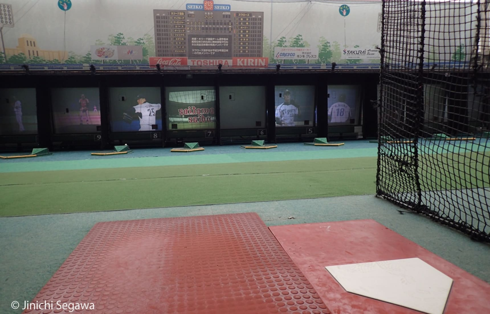 Go for a Home Run at a Batting Center in Japan