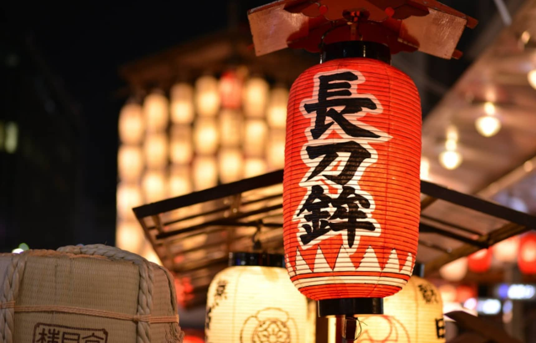 Gion Matsuri: A Party Worthy of the Gods
