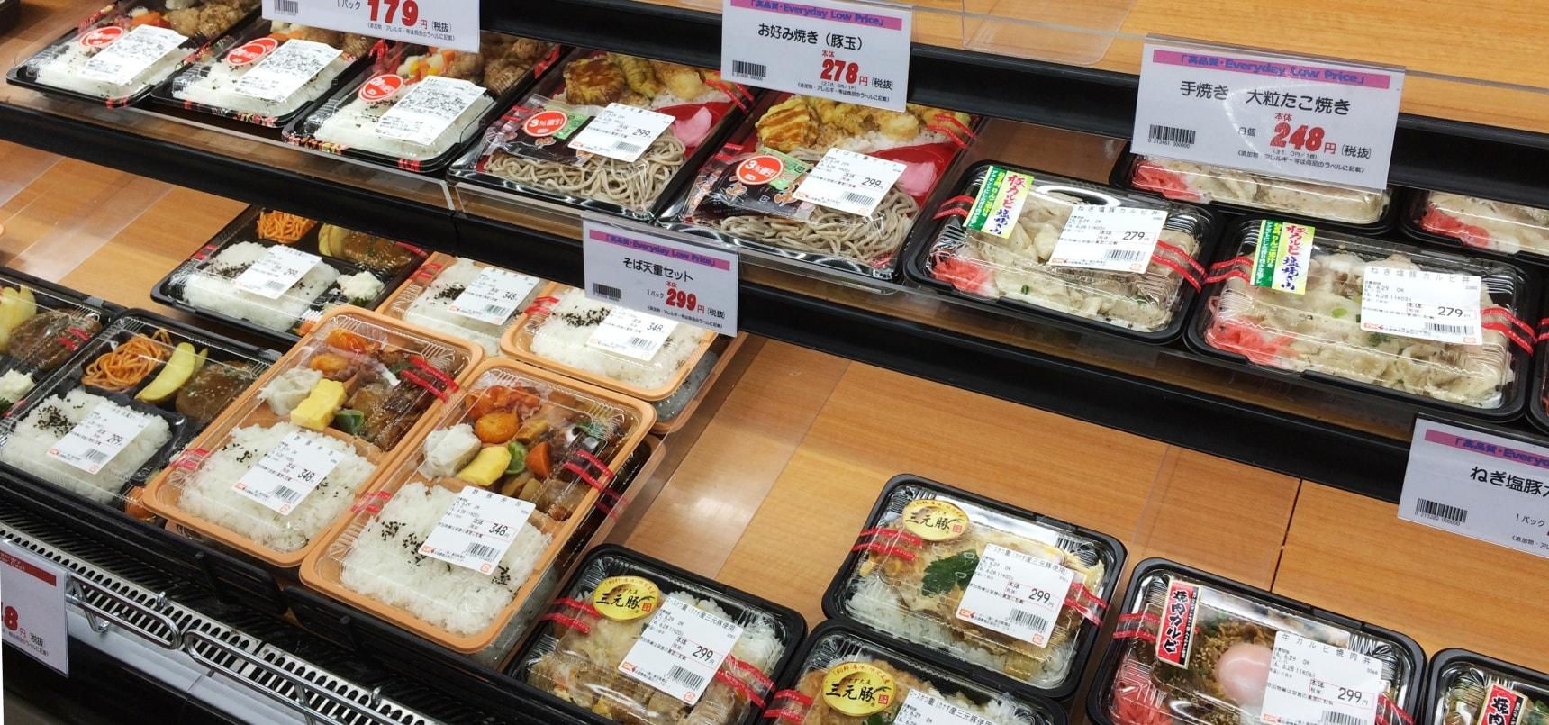 แนะนำ 5 ซูเปอร์มาร์เก็ตถูกและอิ่มของญี่ปุ่น