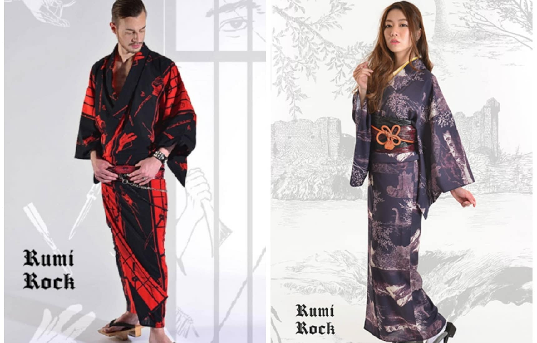 Beat the Heat With Some Cool 'Yukata'