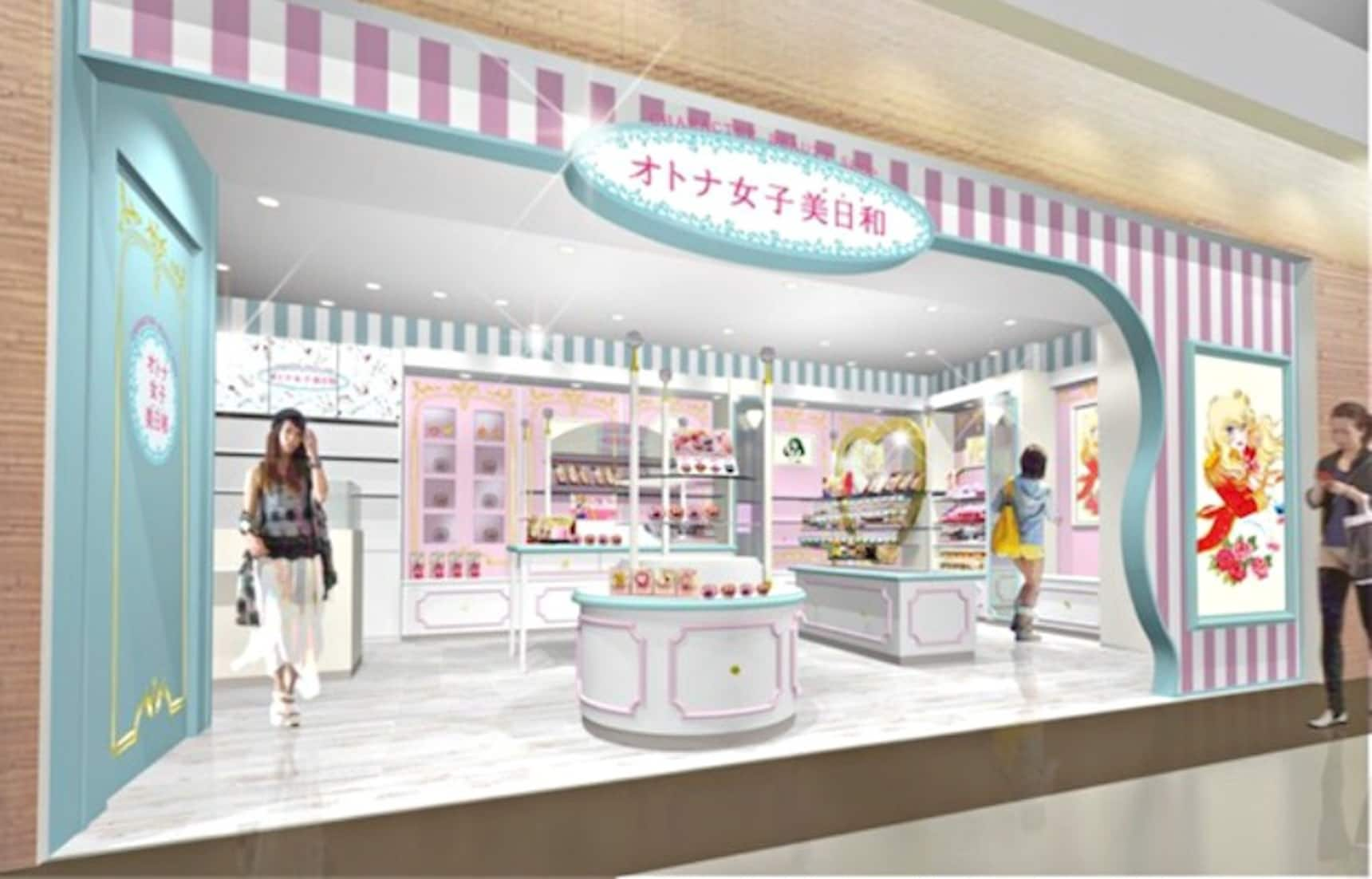A Beauty Shop for Anime Lovers