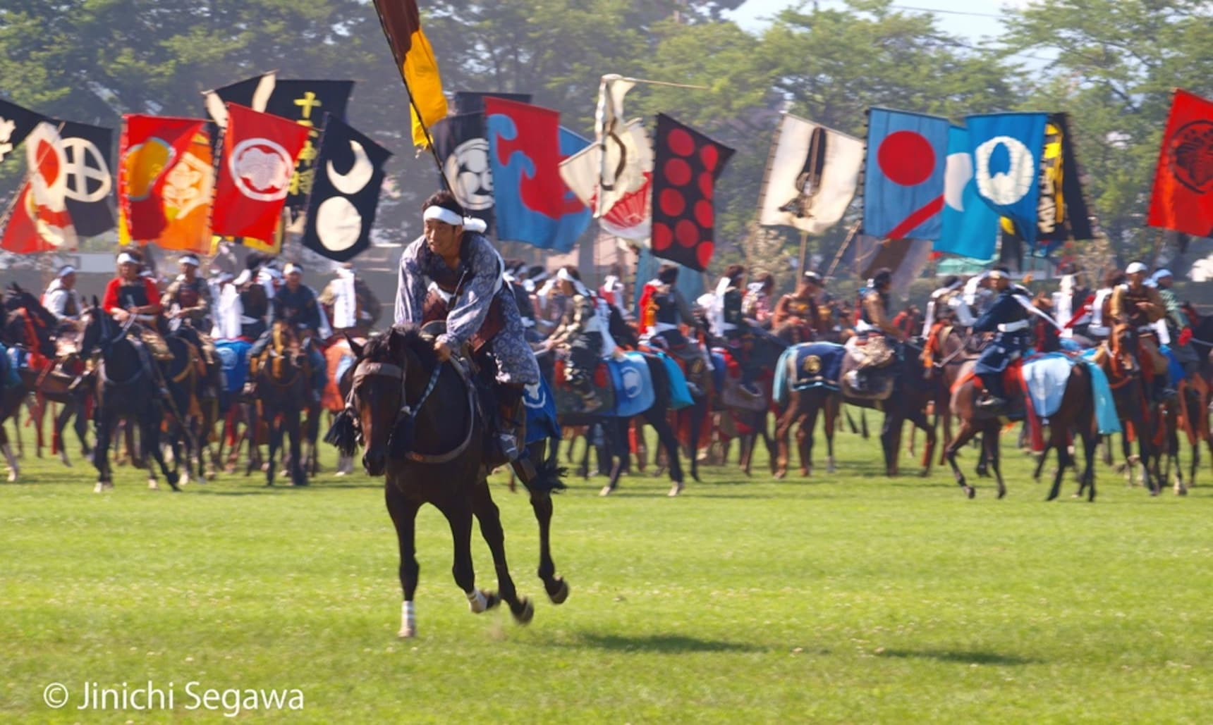 See Samurai Up Close—On Horseback!