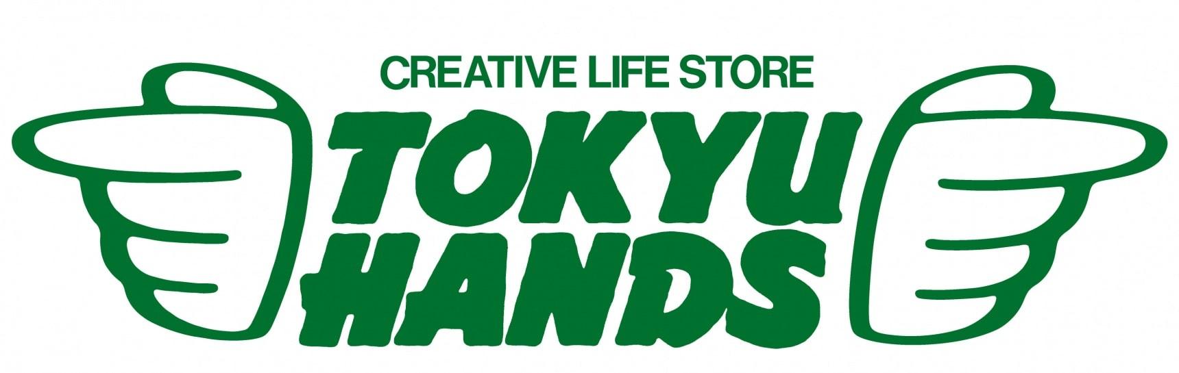 Tokyu Hands สวรรค์ของคนรักเครื่องเขียน