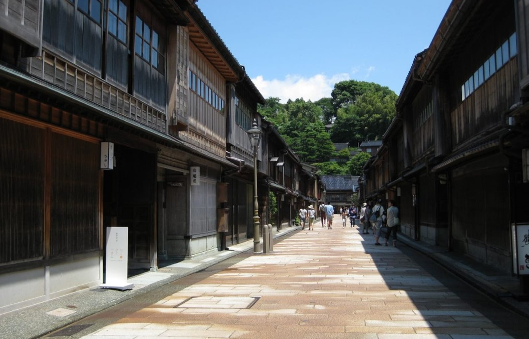 Have a Cuppa in Kanazawa's Old Town