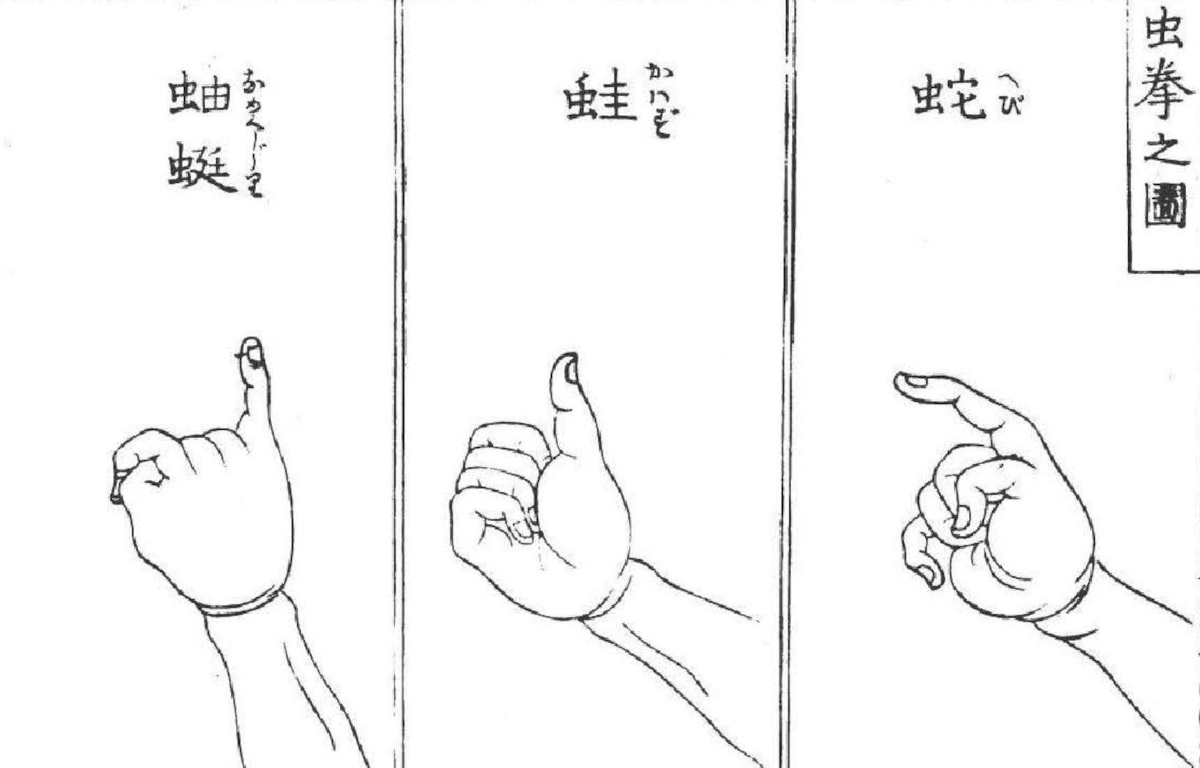 The History Behind Japan's 'Janken' Game