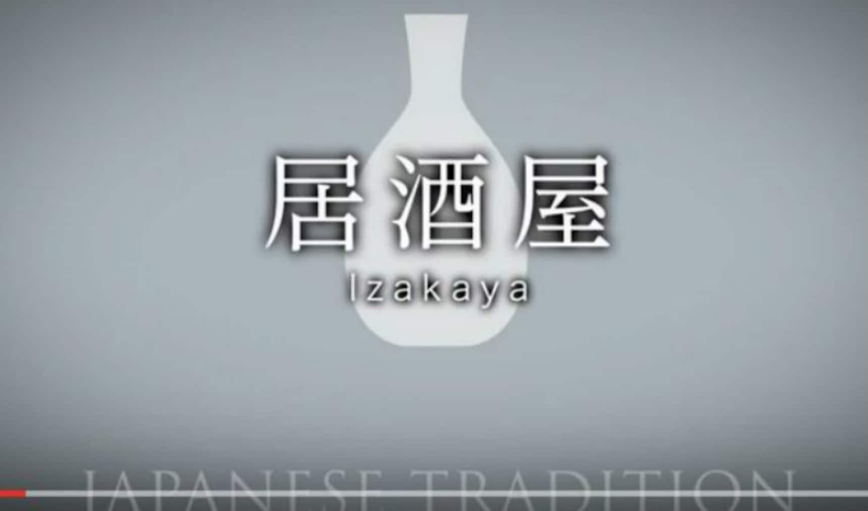 Become an Izakaya Guru with These 6 Videos