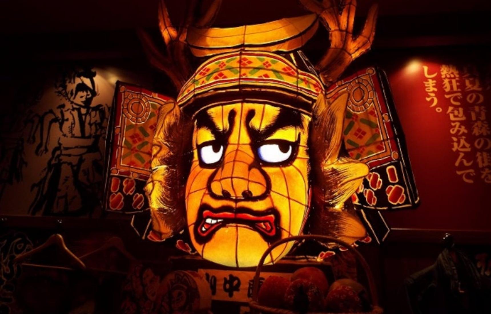 Enjoy an Aomori Izakaya in Tokyo