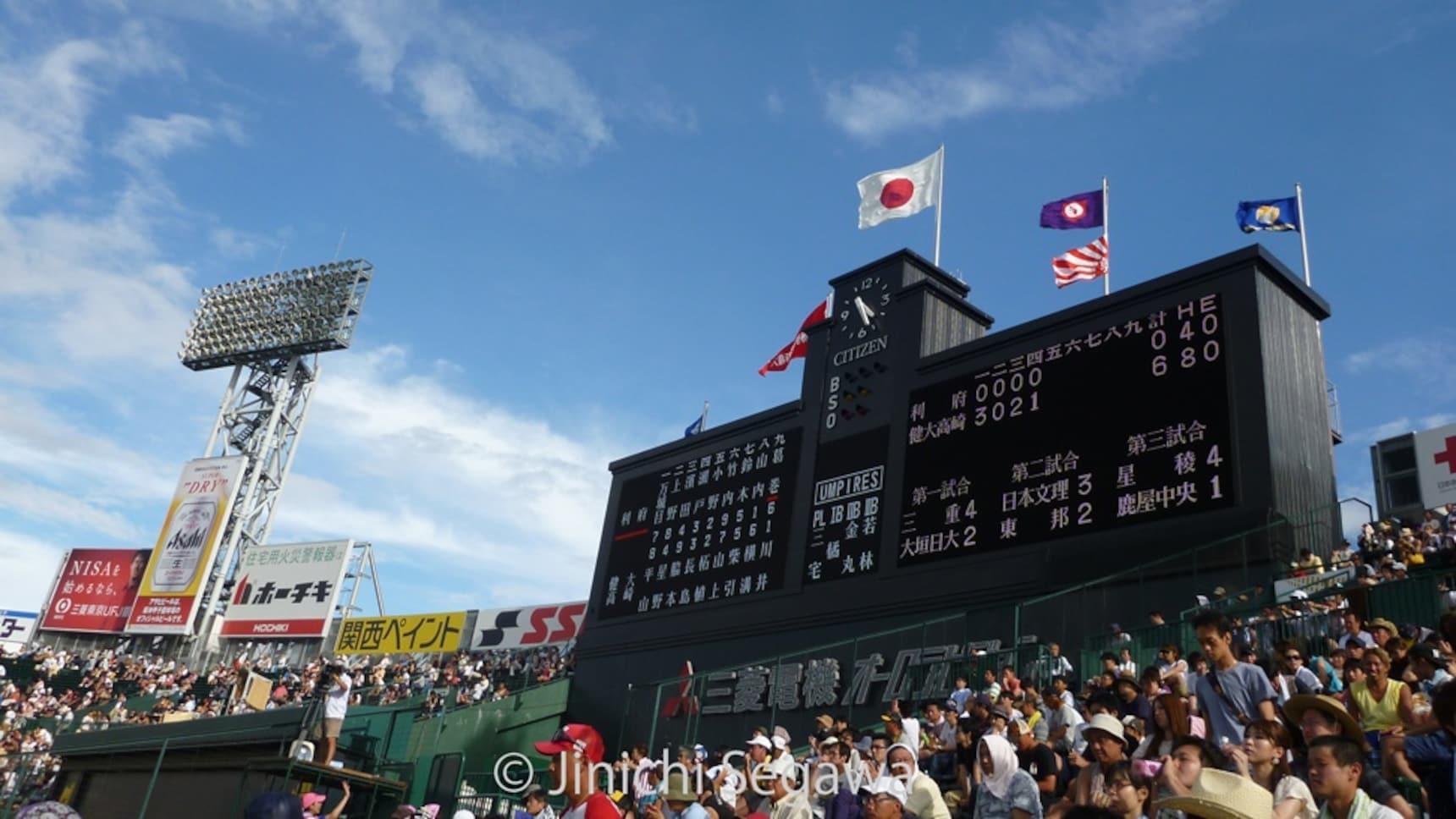 甲子園,一場全日本都為之瘋狂的野球大會。