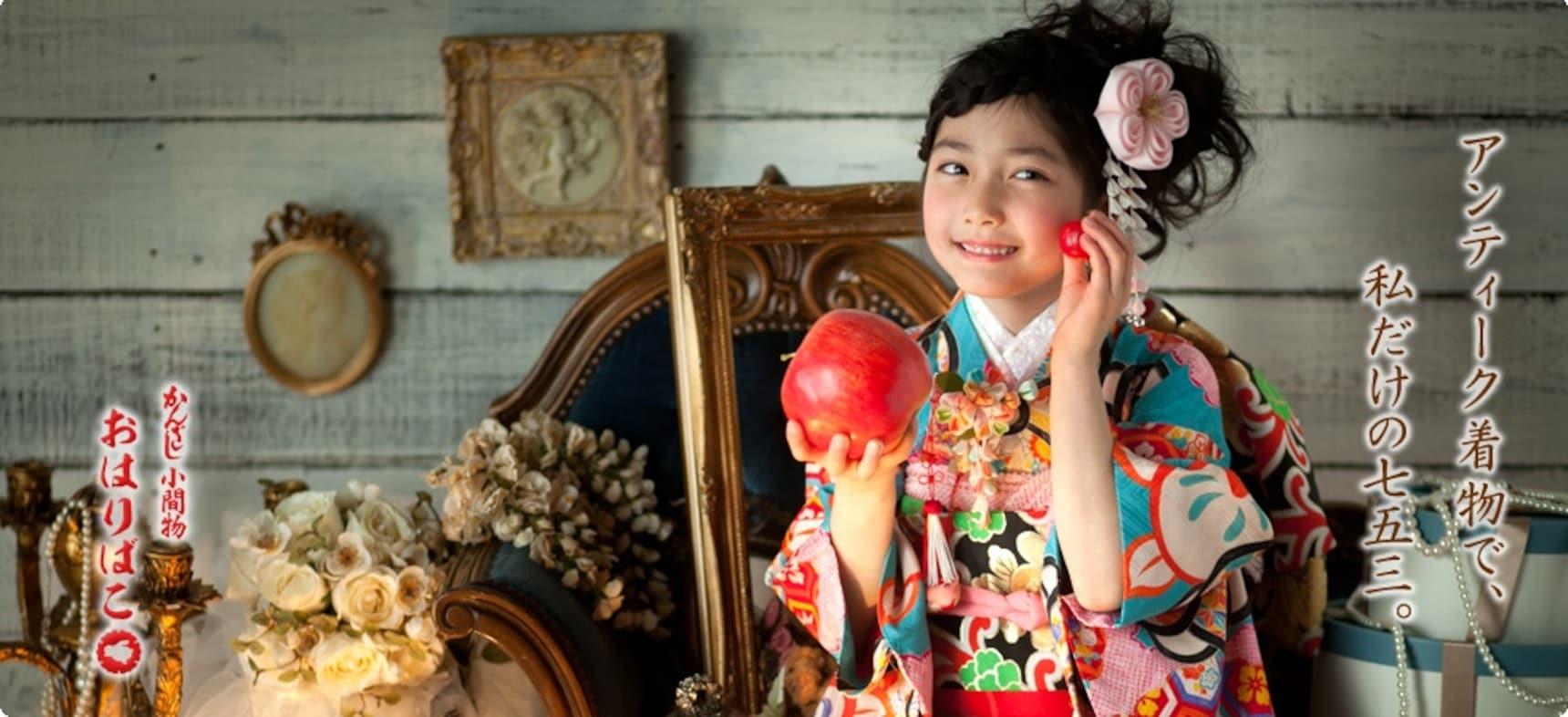 6 ร้านของ Wazakka สไตล์ญี่ปุ่นโบราณแต่โมเดิร์น