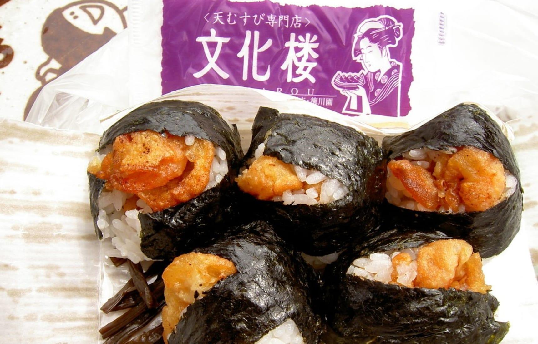 12 Must-Try Foods in Nagoya