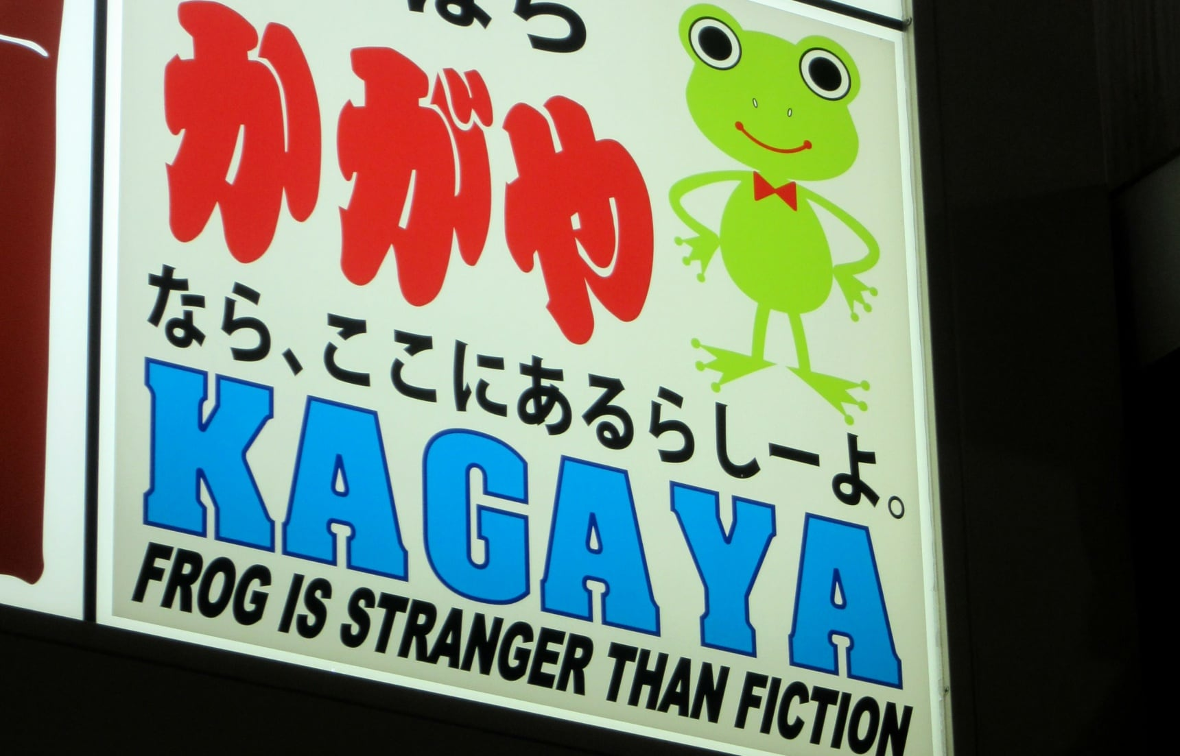 This 'Izakaya' Truly Is Stranger than Fiction!