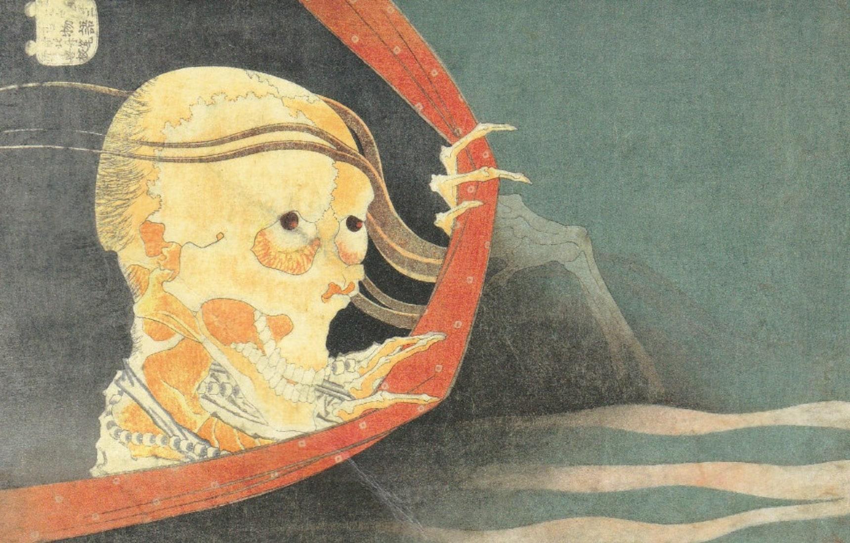 Obake in Japanese Popular Culture
