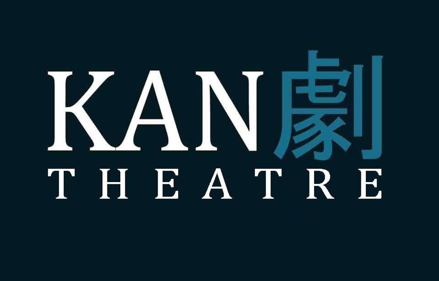 All About Kangeki Theatre