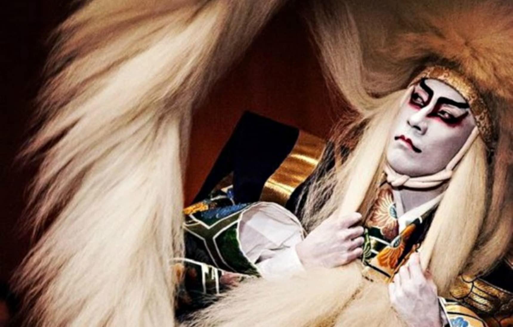 Unmasking the World of Kabuki