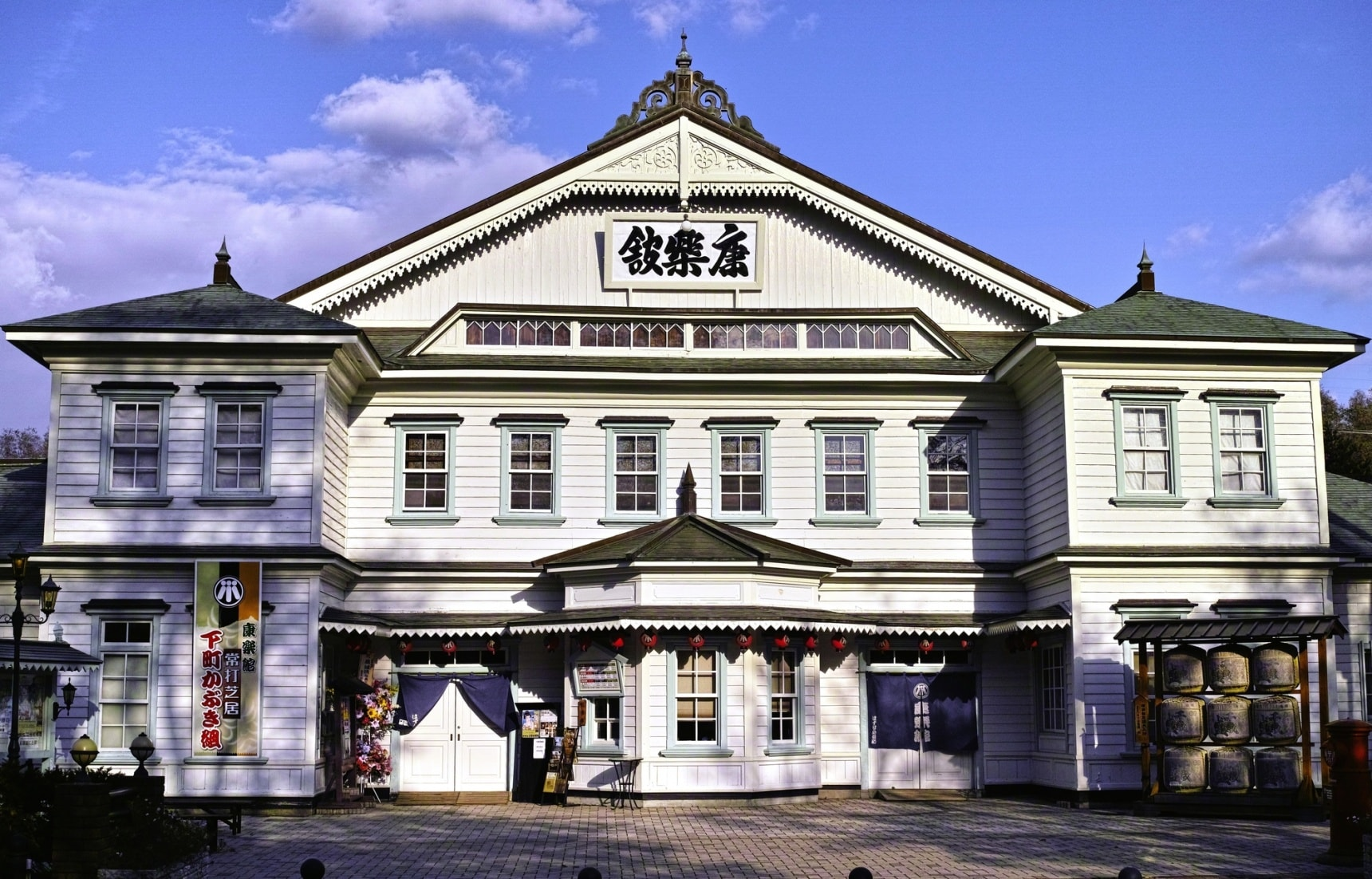 The Oldest Extant Wooden Theater in Japan
