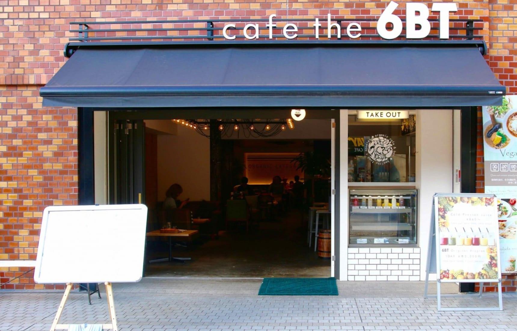 롯폰기 비건 요리점 「Cafe the 6BT」