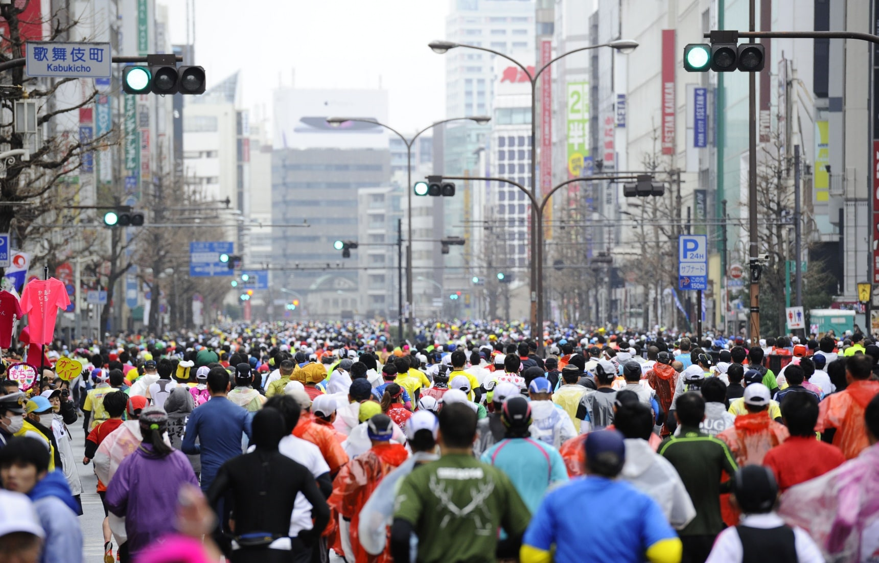 Tokyo Marathon: The Day We Unite