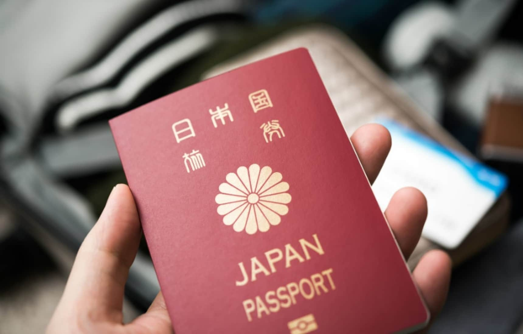 How to Become a Japanese Citizen