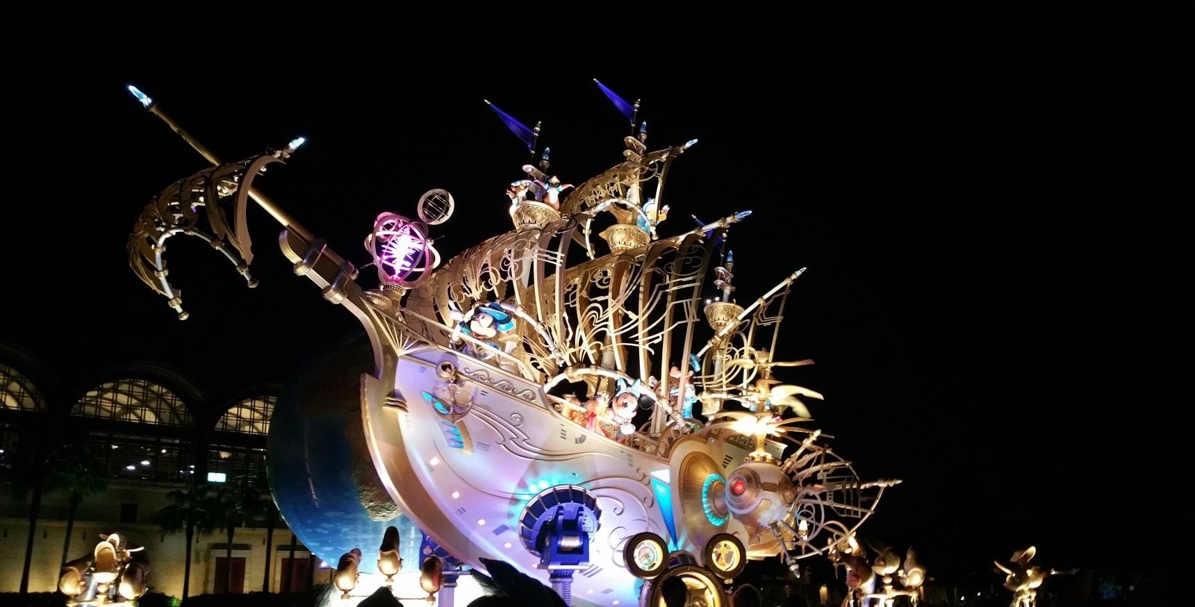 죠시타비(女子旅)1탄:도쿄 디즈니 씨 여행 플랜