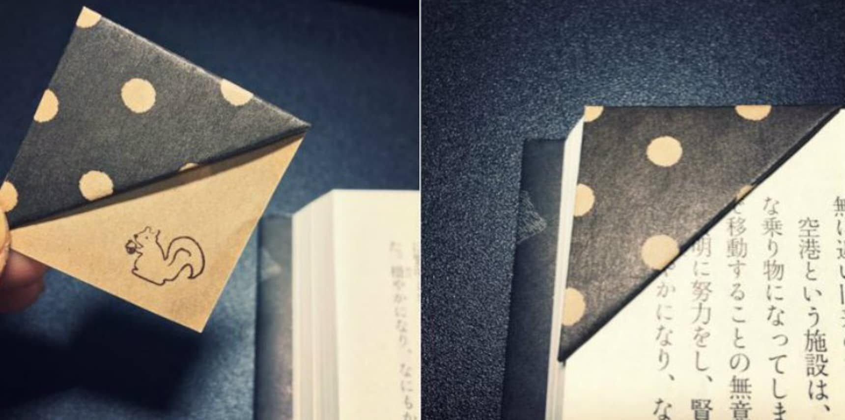 DIY Origami Bookmark