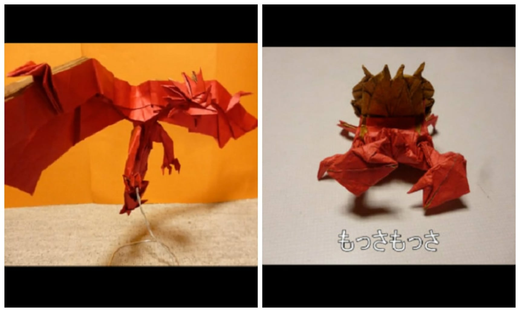 A Monstrous Version of Origami