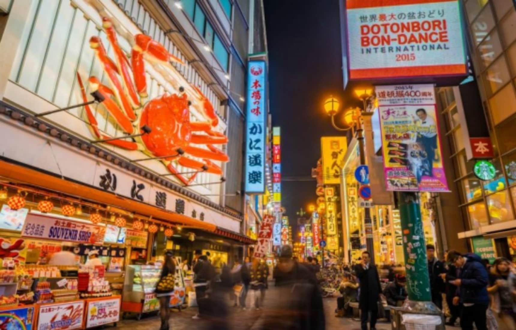 Osaka Wonderloop: 2-Day Hop-On Hop-Off Bus