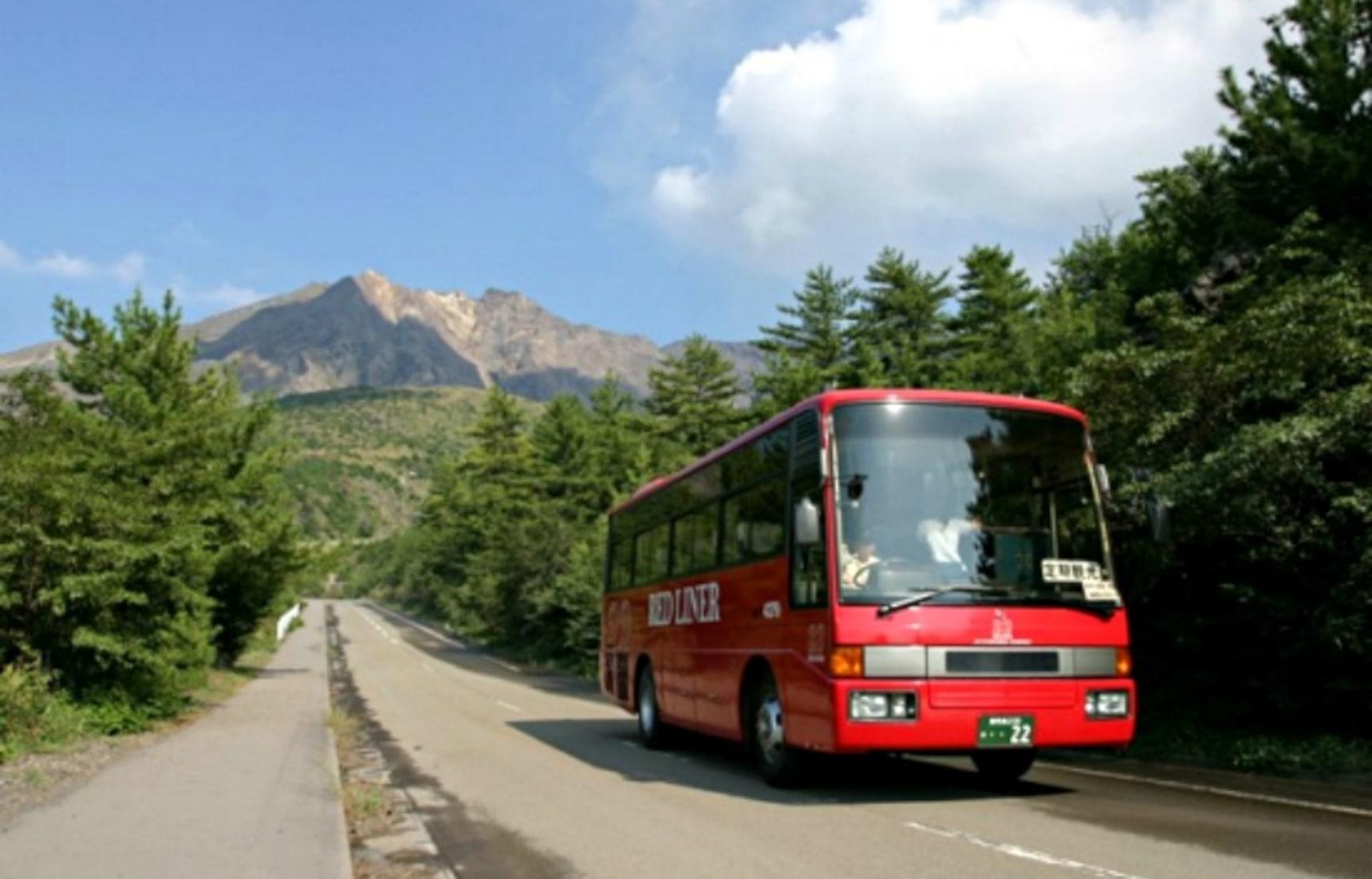 Kagoshima & Sakurajima's Best Sights By Bus