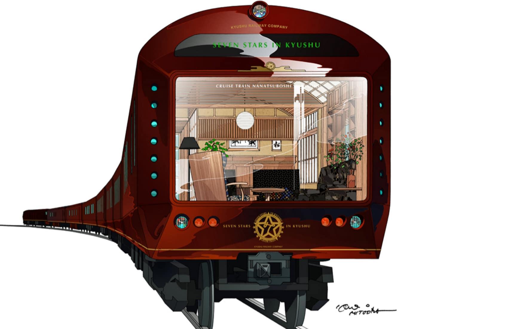 7星级超高级卧铺列车 — 九州七星号