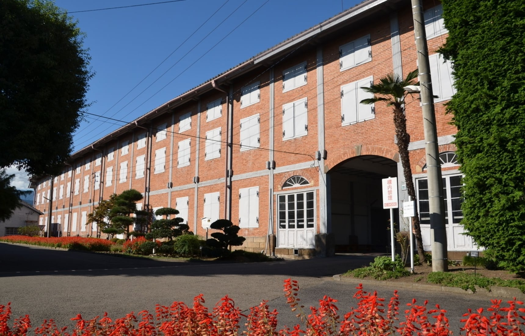 The Tomioka Silk Mill