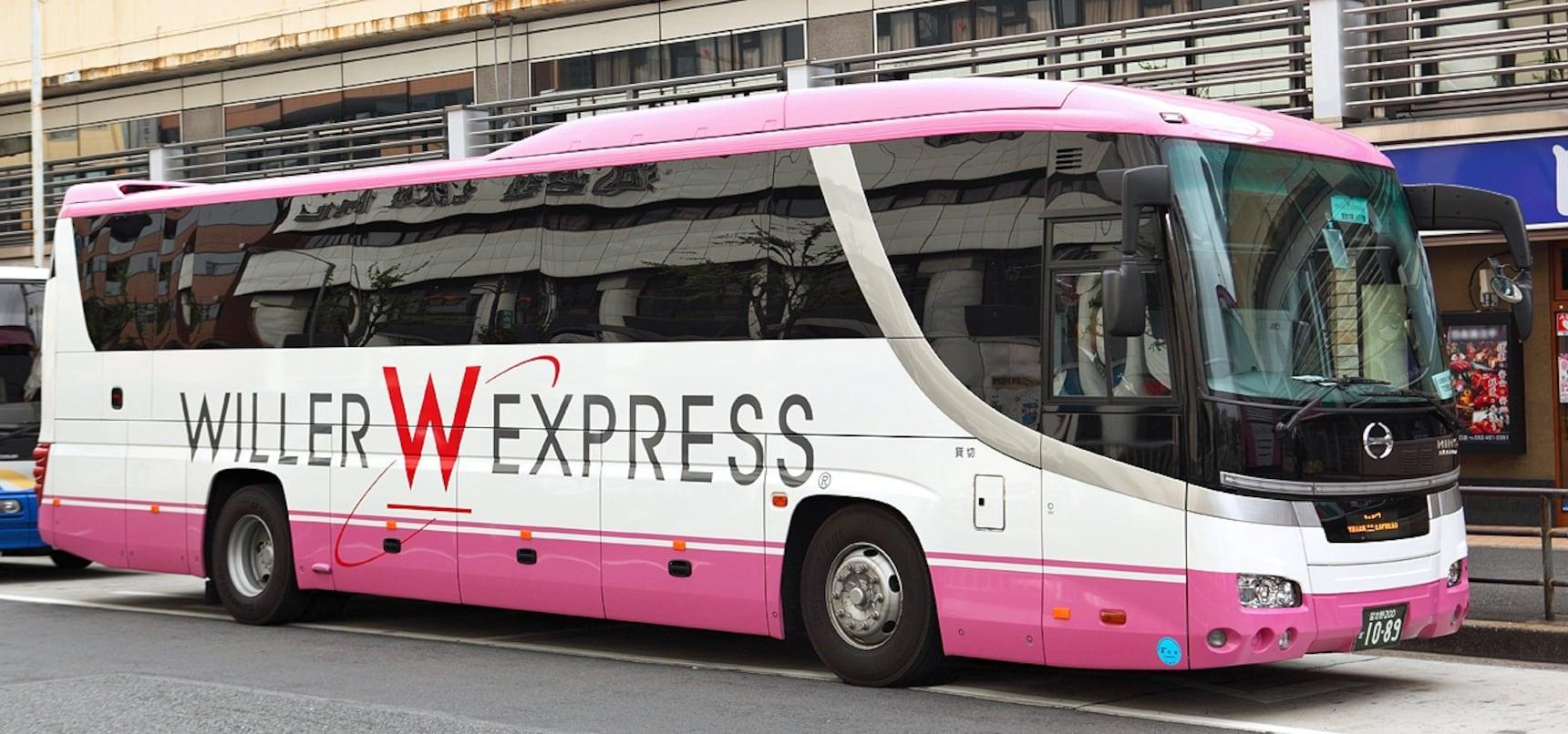 มาดูข้อดีของ Free Pass รถบัสในญี่ปุ่นกัน!