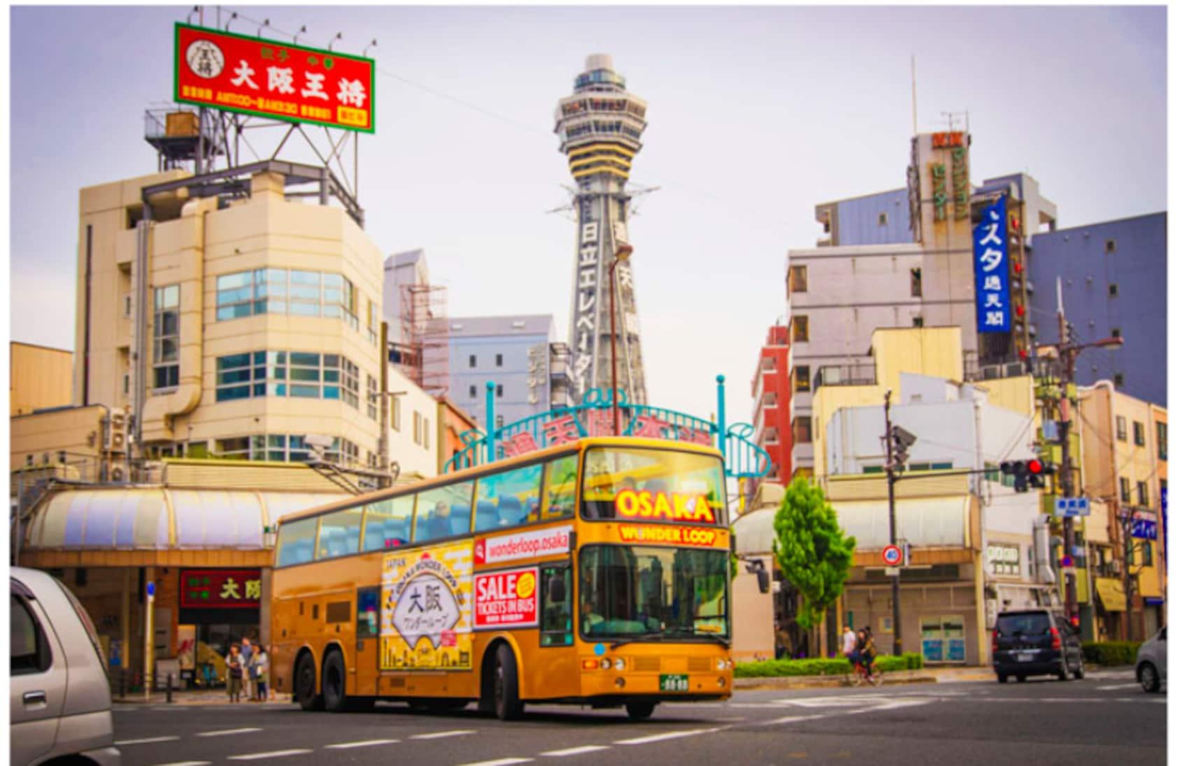 แวะลงทั้ง 13 ป้ายของ Osaka Wonder Loop Bus