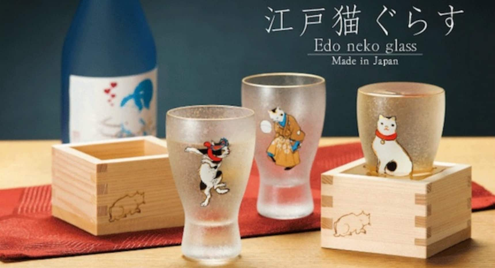 Kanpai with Kitty Cat Sake Cups