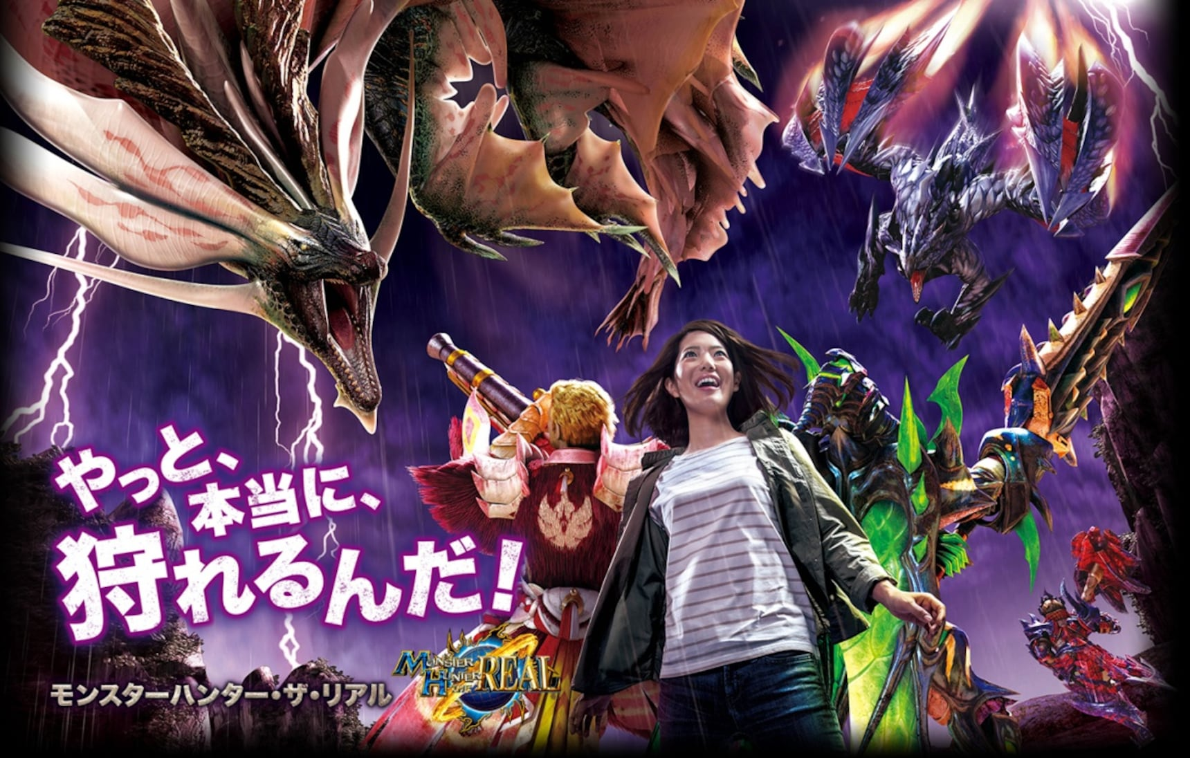 Larger Than Life Attractions Coming to USJ