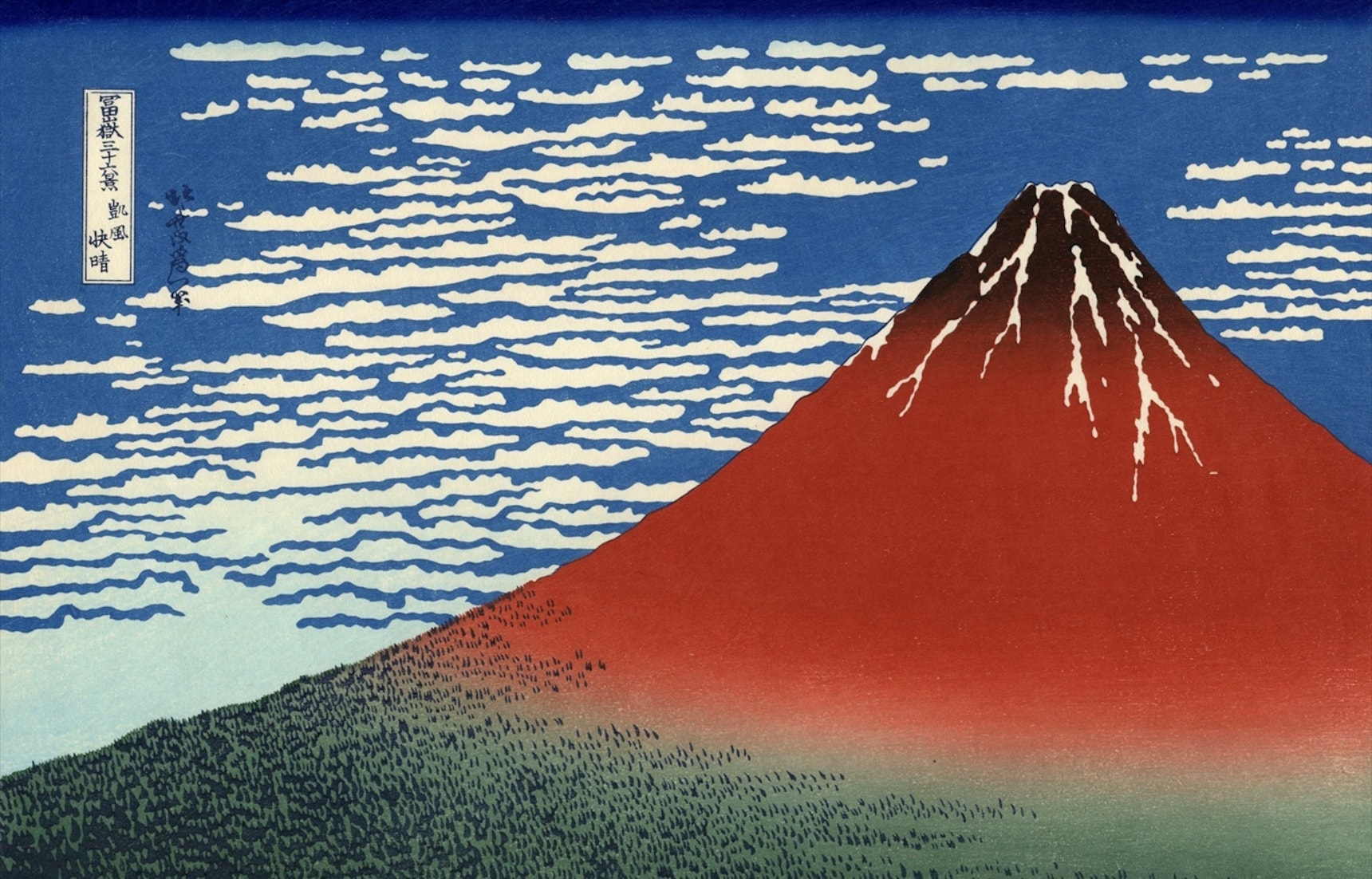 Japan's 4 Most Notable Volcanoes
