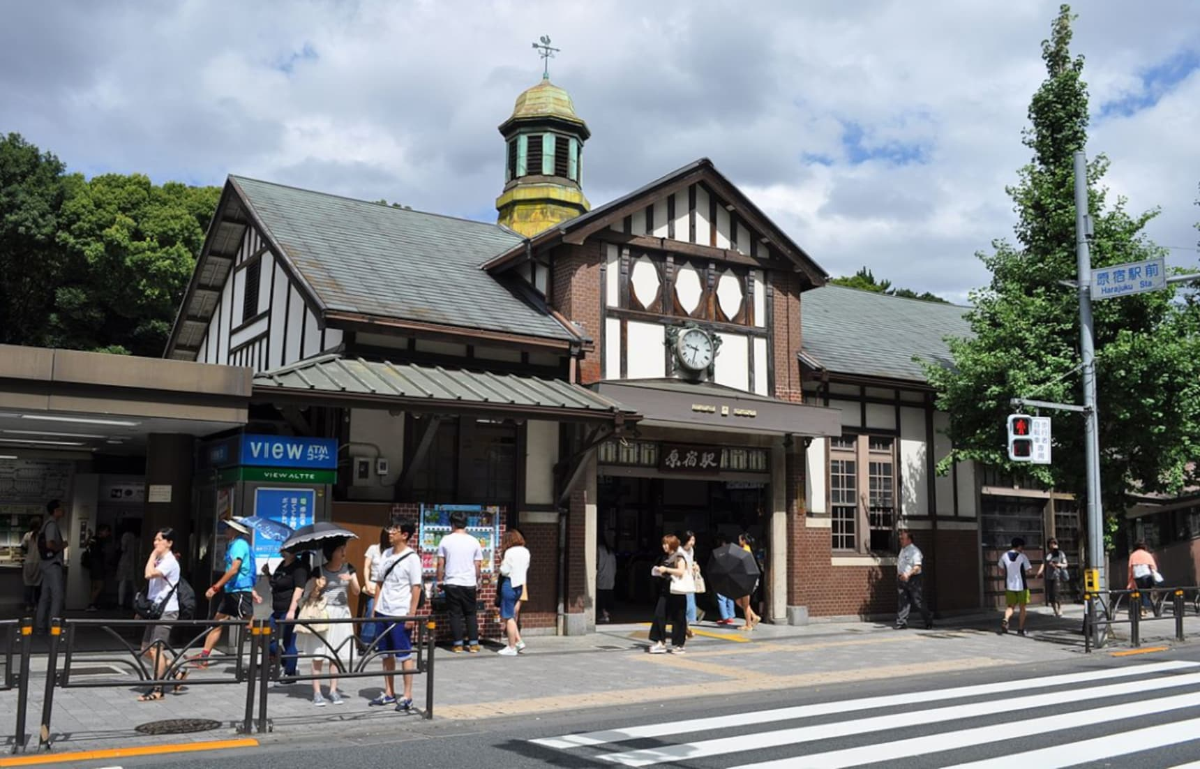 Harajuku Station's Getting Revamped