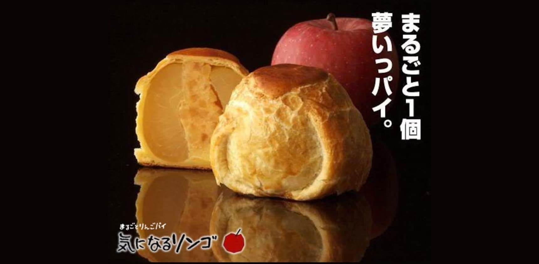 13 Tantalizing Tohoku Treats
