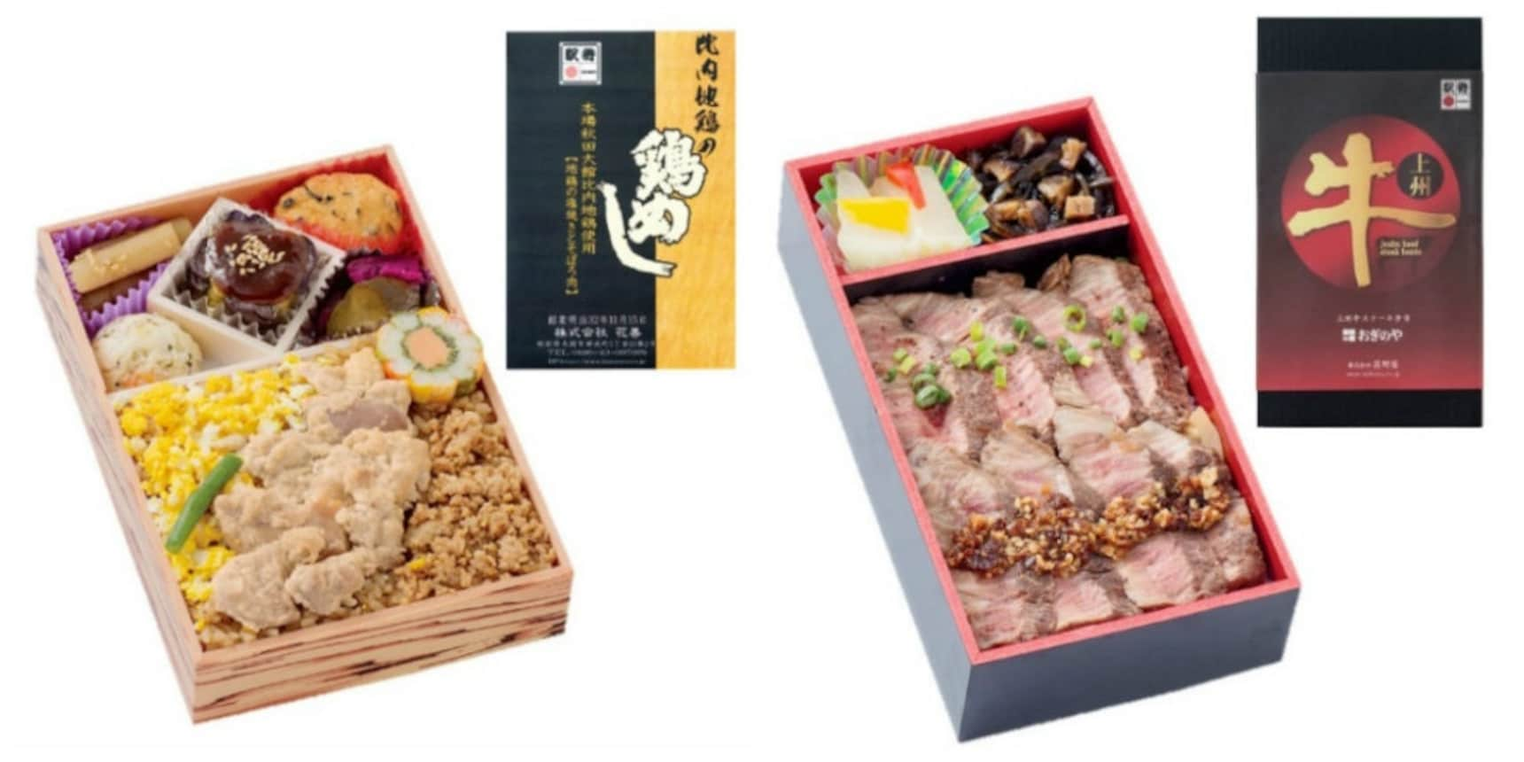 The Best Station Bento Boxed Lunches of 2016