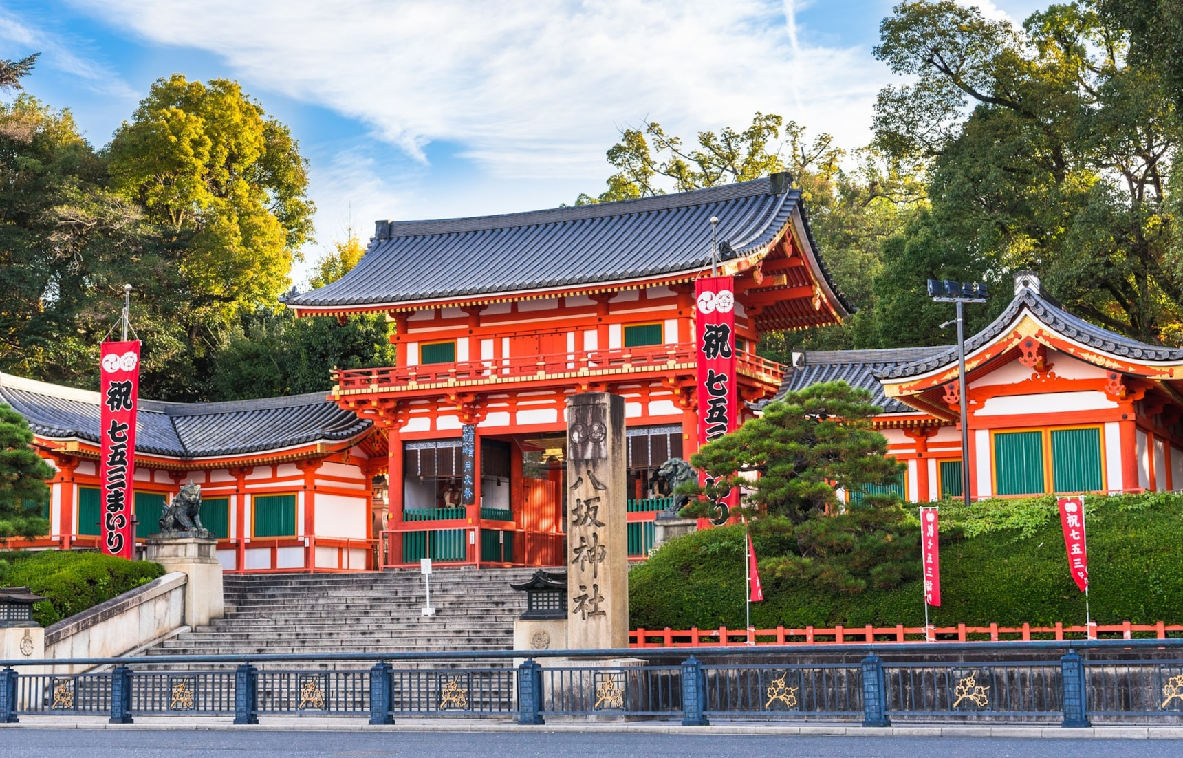 5 Popular Love Shrines