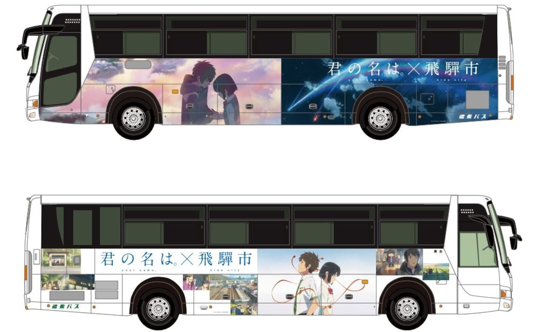 All Aboard the 'Your Name' Bus!