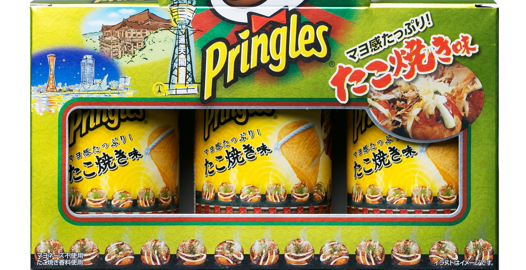 Limited-Edition Pringles with Japanese Flavors