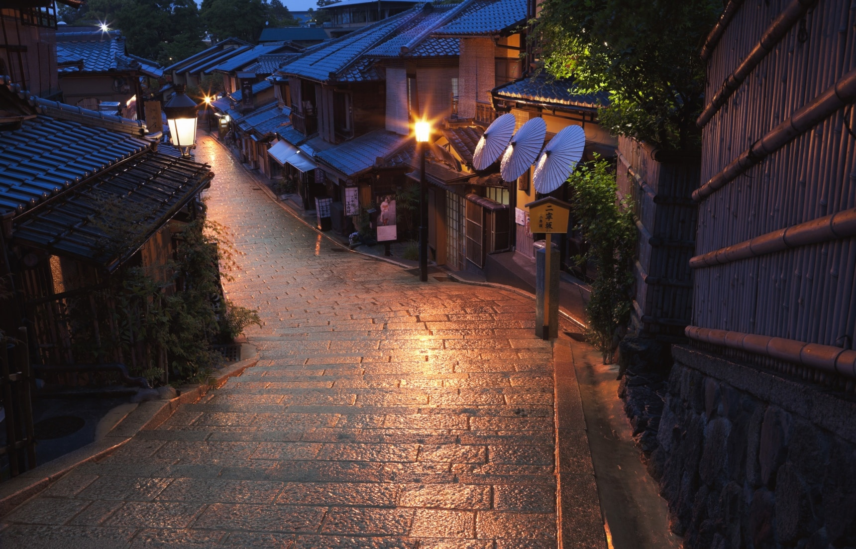 See Kyoto Mapped as it Once Was