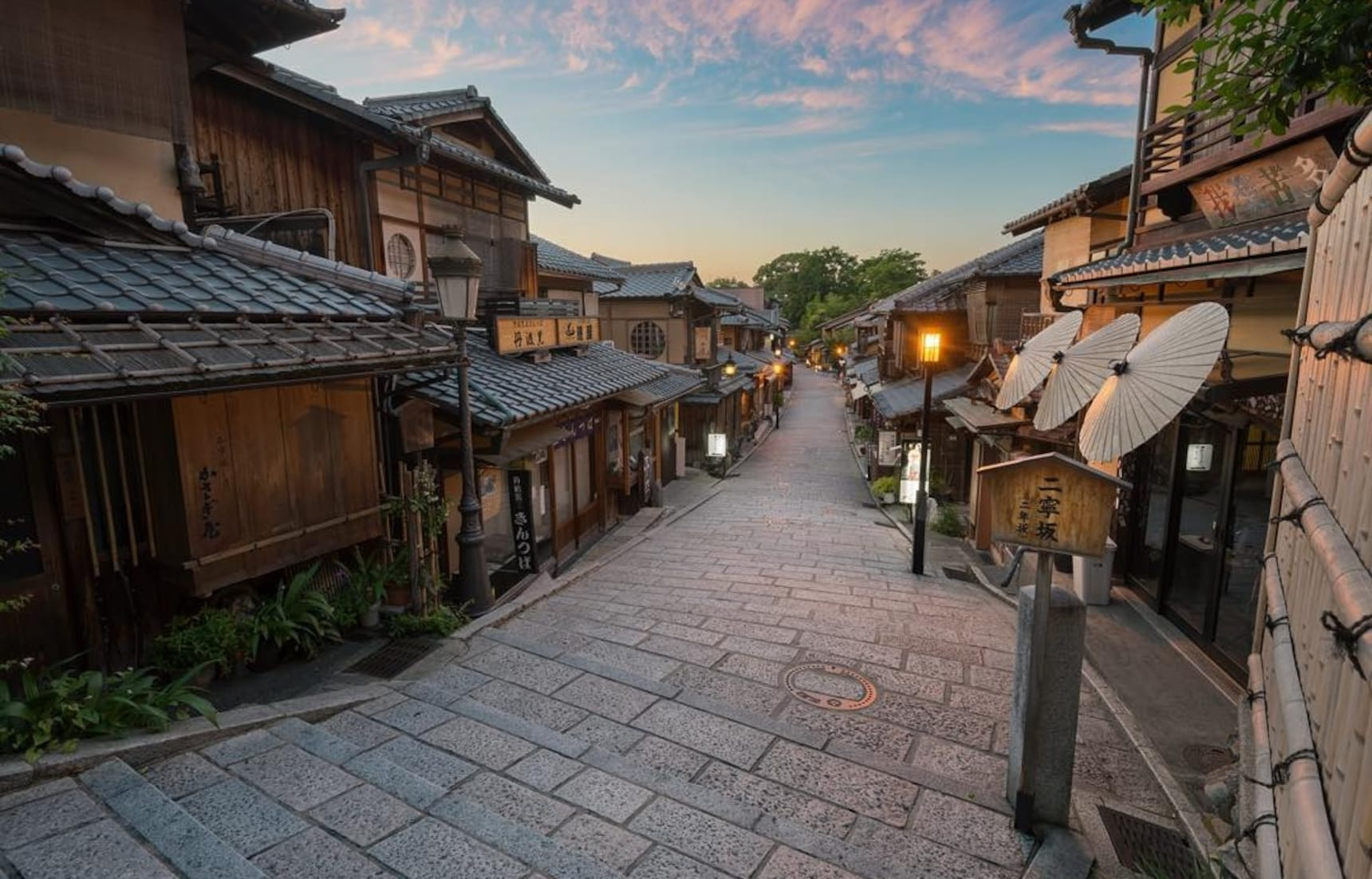 Get 'Spirited Away' by These Photos of Kyoto