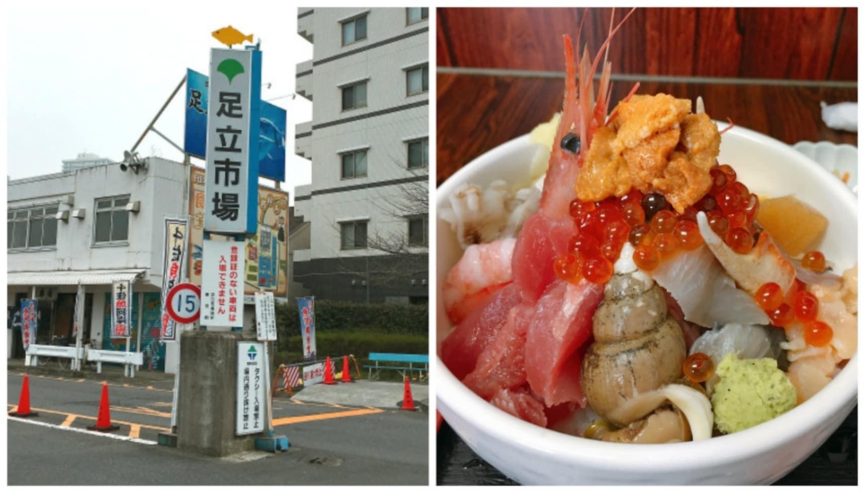 Get Fresh at Tokyo's Lesser-Known Fish Market
