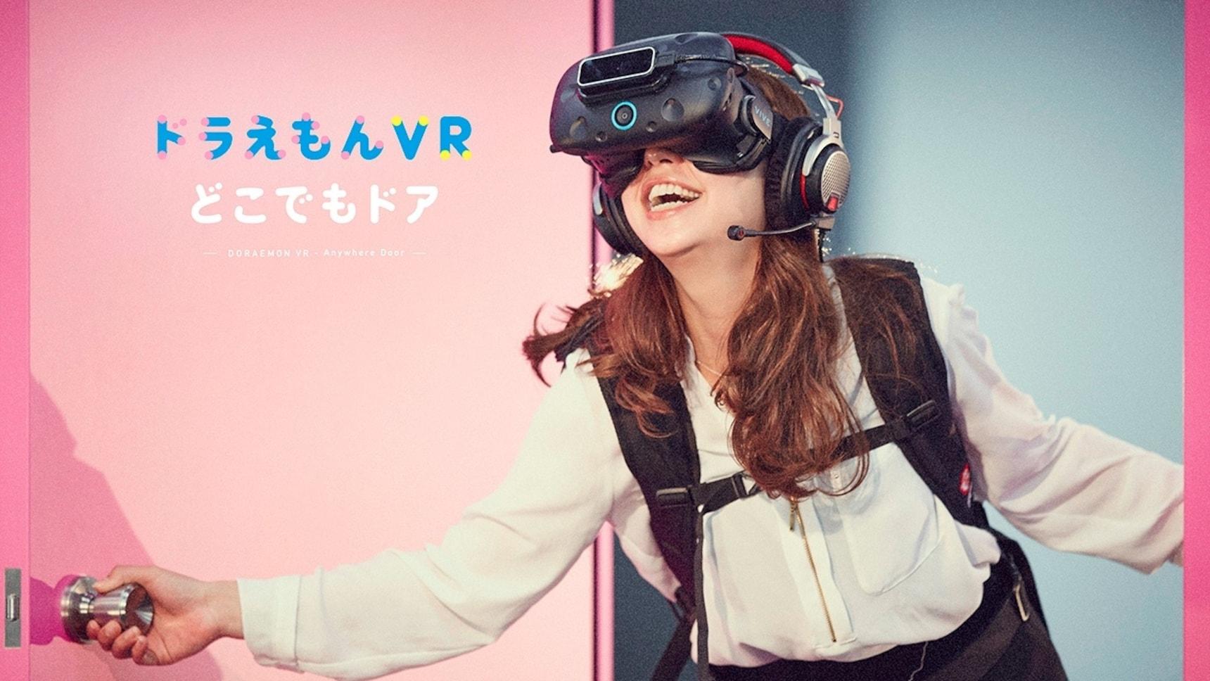 帶上眼罩我就變身 —「哆啦A夢的VR隨意門」體驗